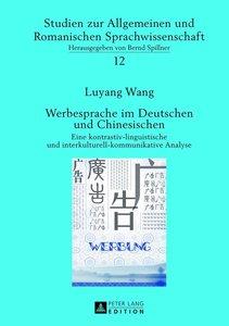 Werbesprache im Deutschen und Chinesischen