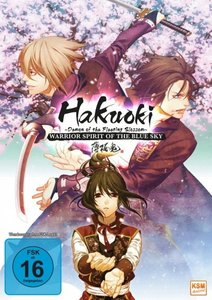 Hakuoki - The Movie 2. Demon of the Fleeting Blossom - Warrior S