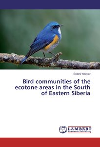 Bird communities of the ecotone areas in the South of Eastern Si