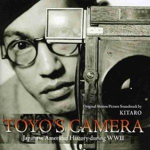 Soundtrack: Toyo's Camera