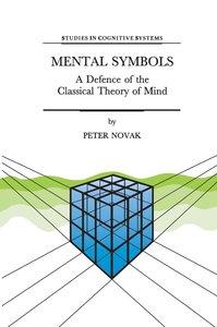 Mental Symbols