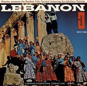 Lebanon: The Baalbek Folk Festival
