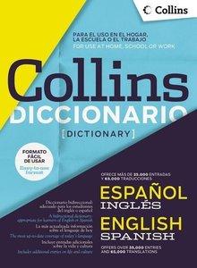 Zondervan: Diccionario Collins Espanol-Ingles / Ingles-Espan