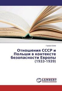 Otnosheniya SSSR i Pol'shi v kontexte bezopasnosti Evropy (1933-