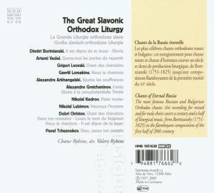 La Grande Liturgie Orthod.Slave