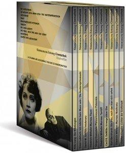 Gesamtbox mit 10 DVDs-SZ-Cin