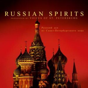Russian Spirits