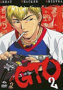 GTO: Great Teacher Onizuka Vol. 02 / Episode 05-09