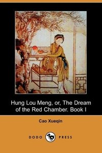 Hung Lou Meng, Or, the Dream of the Red Chamber. Book I (Dodo Pr