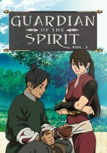 Guardian of the Spirit Vol.3