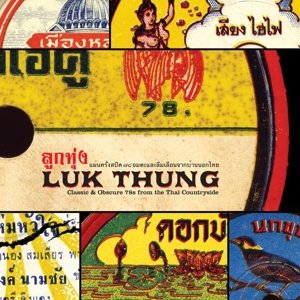 Luk Thung: Classic & Obscure 78s FR