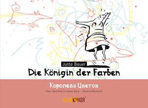 Die Königin der Farben - ¿¿¿¿¿¿¿¿ ¿¿¿¿¿¿