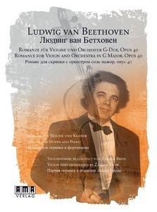 Romanze für Violine und Orchester G-Dur, opus 40