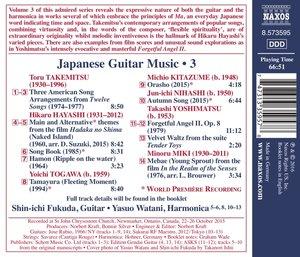 Japanische Gitarrenmusik Vol.3