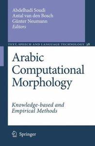 Arabic Computational Morphology