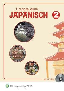 Grundstudium Japanisch 2. Lehr-/Fachbuch