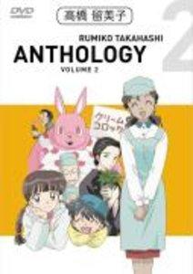 Rumiko Takahashi Anthology 2