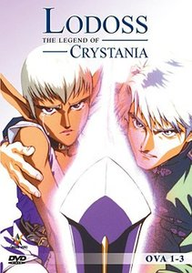 Lodoss - The Legend of Crystania