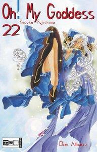 Oh! My Goddess 22. Die Allianz