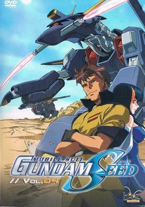 Mobile Suit Gundam - Seed