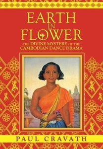 Earth in Flower - The Divine Mystery of the Cambodian Dance Dram