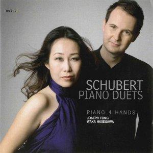 Piano Duets