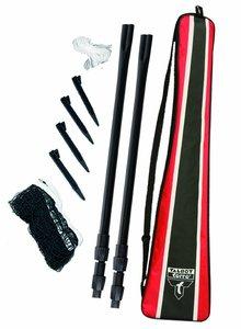Talbot Torro 449599 - Badminton Teleskop-Netz-Set