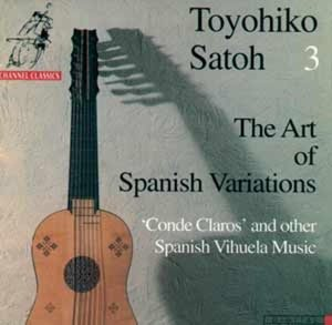 The Art of Spanish Variations (Satoh Vol.3)