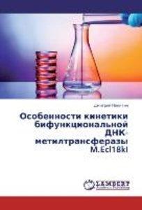 Osobennosti kinetiki bifunktsional'noy DNK-metiltransferazy M.E