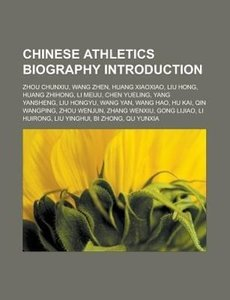 Chinese athletics biography Introduction