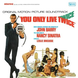 James Bond: You Only Live Twice (Limited Edition)