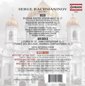 Russische Oster-Vesper/Liturgie