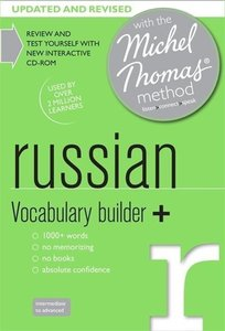 Michel Thomas Method: Russian Vocabulary Builder