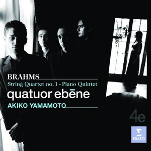 Klavierquintett/Streichquartett 1