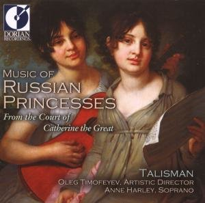 Music Of Russian Princesses