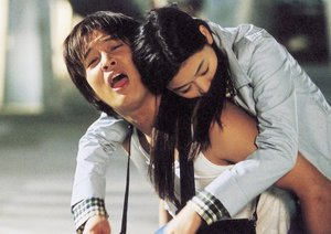 Kwak, J: My Sassy Girl