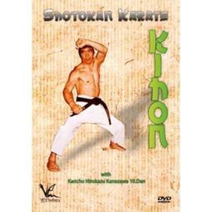 Shotokan Karate Kihon by Kancho Hirokazu Kanazawa