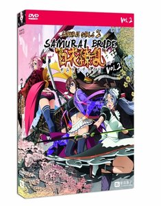 Samurai Bride Vol.2 (Limited Edition)