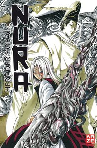 Nura - Herr der Yokai 13
