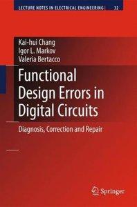 Functional Design Errors in Digital Circuits