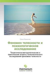 Fenomen telesnosti i psihologicheskoe issledovanie