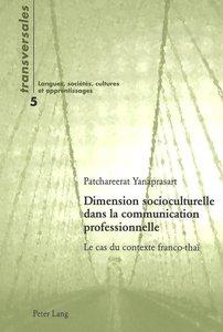 Dimension socioculturelle dans la communication professionnelle