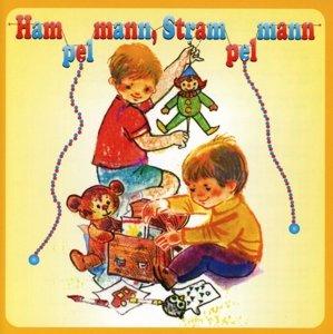 Hampelmann,Strampelmann