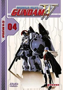 Mobile Suit Gundam - Wing