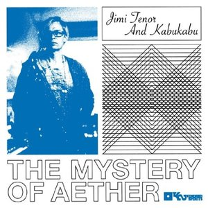 Mystery of Aether (LP)