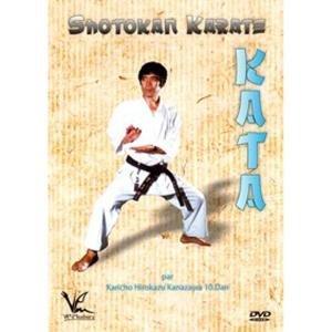 Shotokan Karate Kata par Kancho Hirokazu Kanazawa