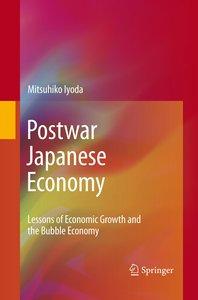Postwar Japanese Economy