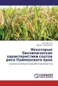 Nekotorye biokhimicheskie kharakteristiki sortov risa Primorskog