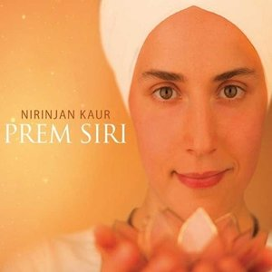 Prem Siri