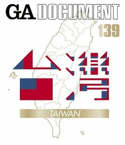 GA Document 139